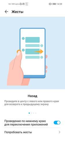 Screenshot_20200724_145918_com.android.settings