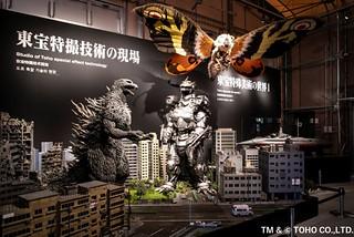 巨大哥吉拉場景魄力展示 「哥吉拉博物館」於淡路島公園搶先開幕!