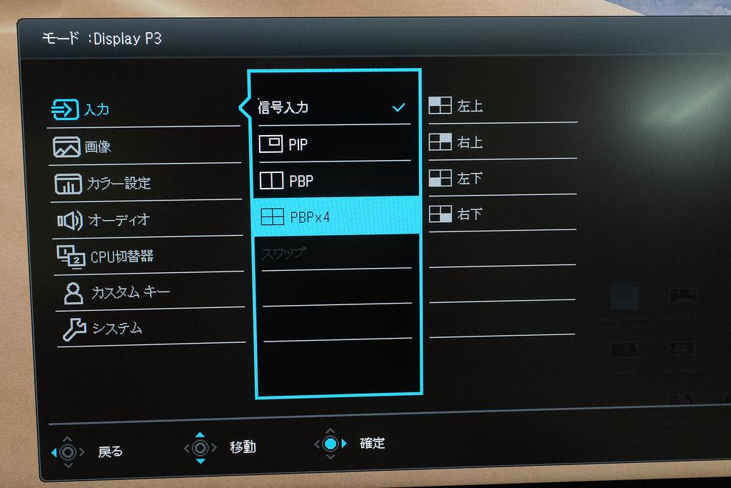 BenQ_PD3220U-21
