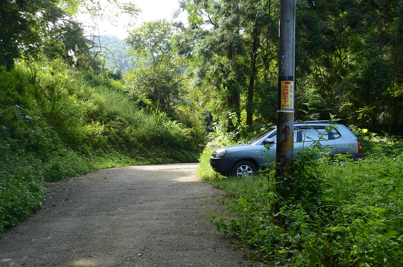 象山停車處