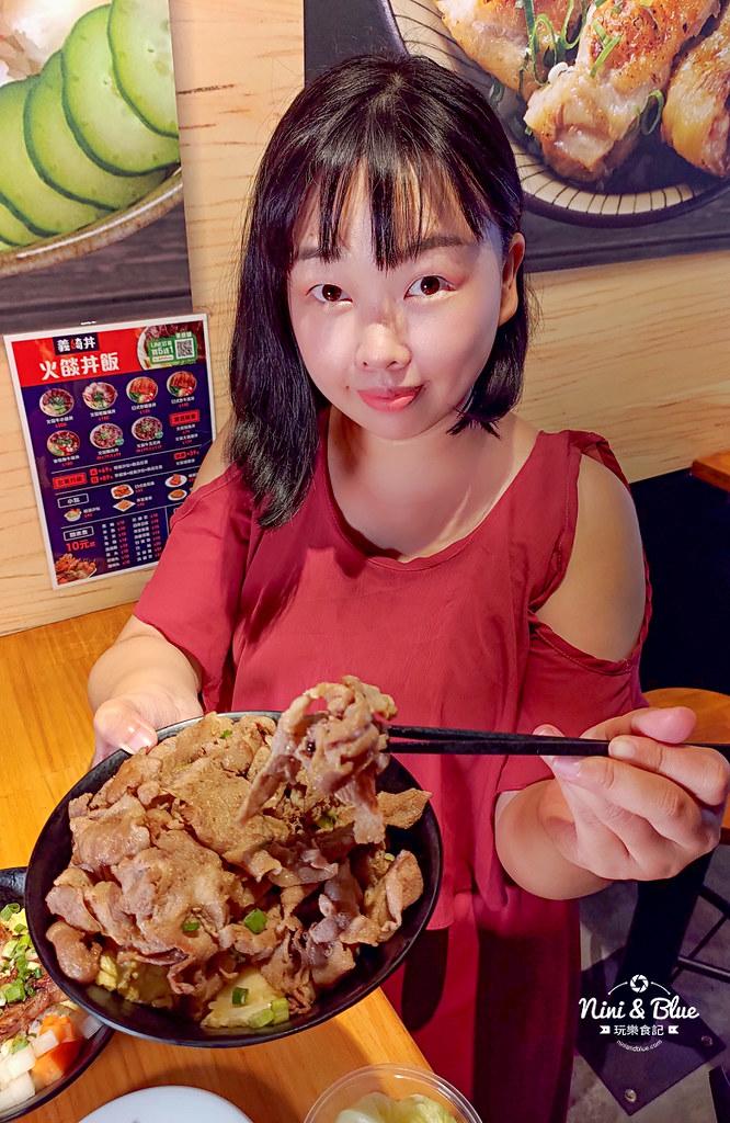 義崎丼 中國醫美食 台中丼飯便當24