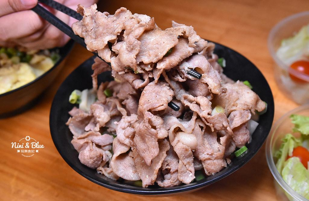義崎丼 中國醫美食 台中丼飯便當16