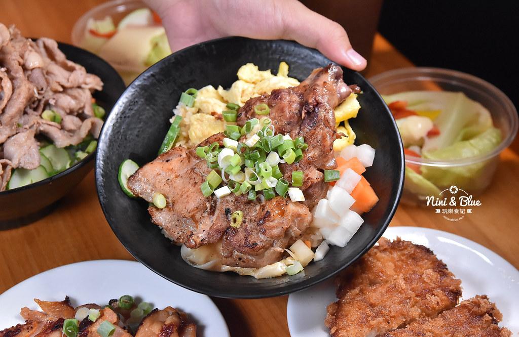義崎丼 中國醫美食 台中丼飯便當11