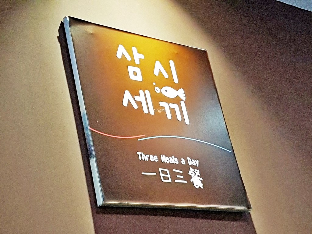 Three Meals A Day Signage