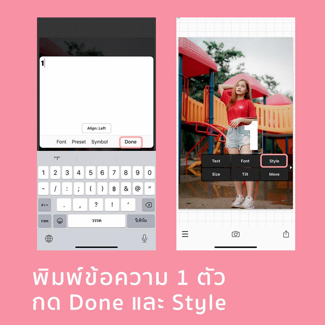 phonto-make-90s-font-03
