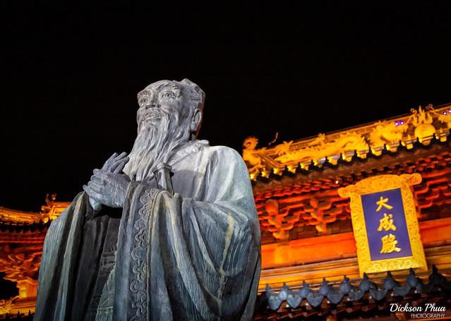 Confucius, the great philosopher