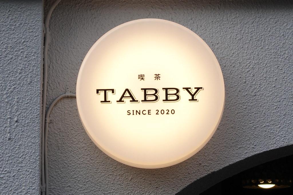 タビー(椎名町)
