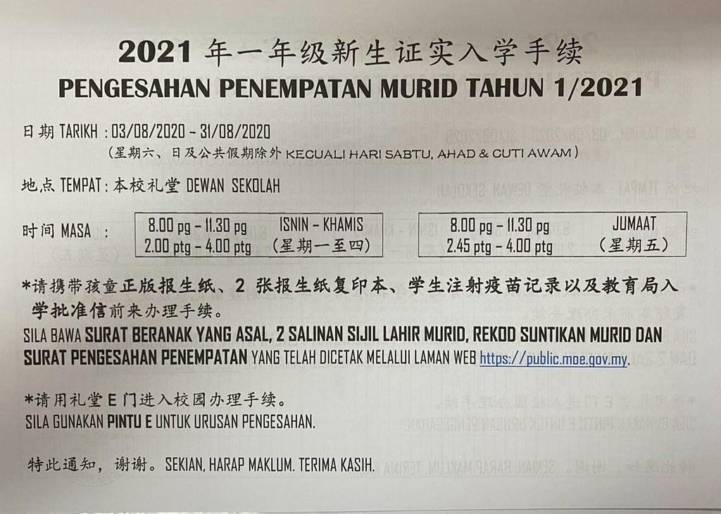 2020-08-10_08-58-34
