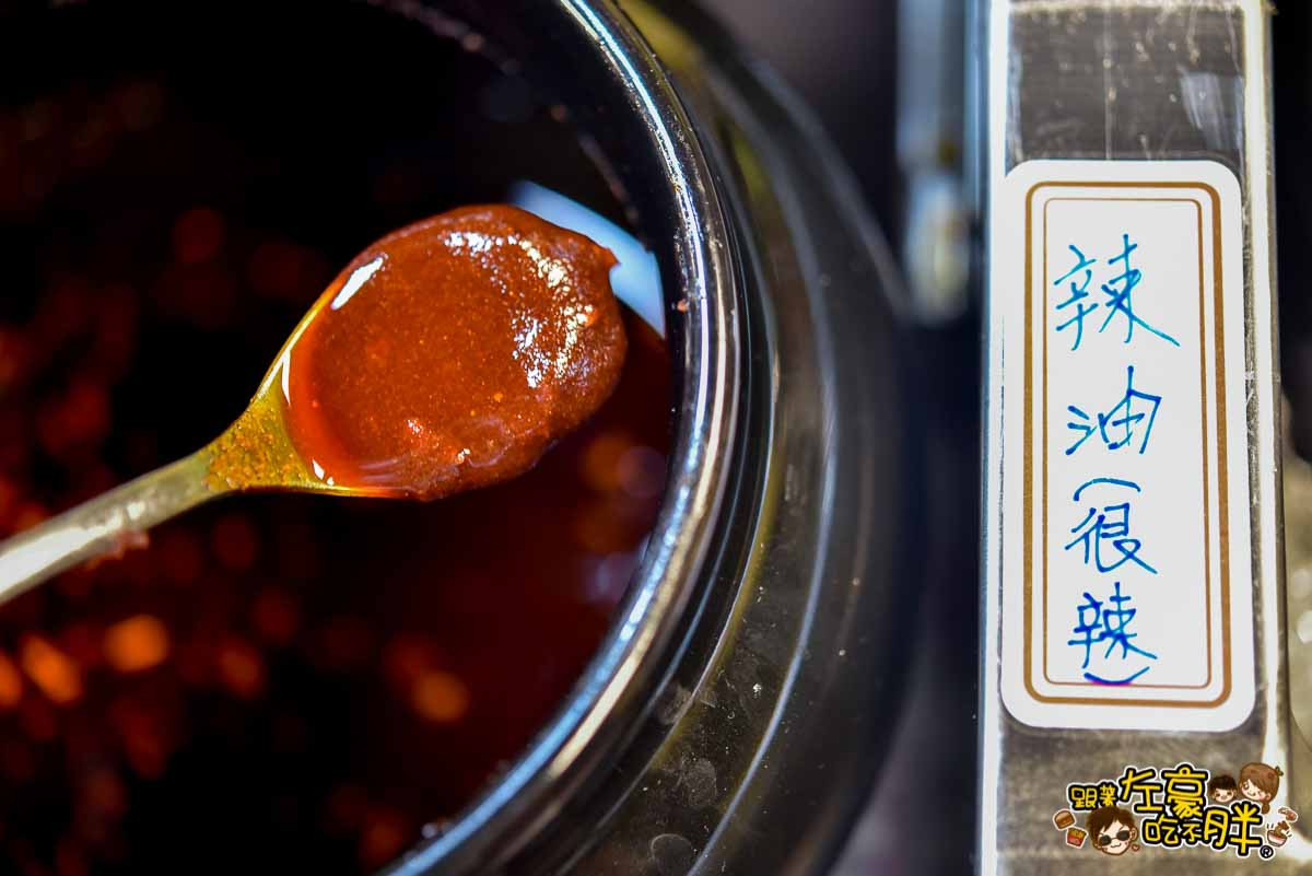 多福風味火鍋 高雄火鍋-65