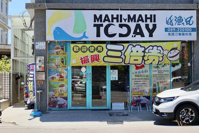 Mahimahi Today 好漁日鬼頭刀