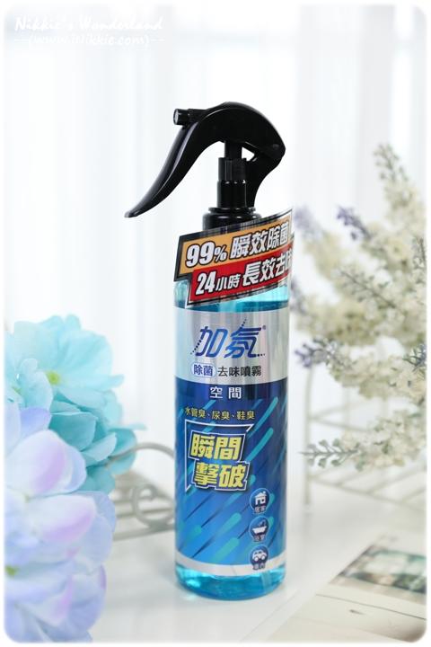 加氛 除菌去味噴霧 <空間> (藍色)