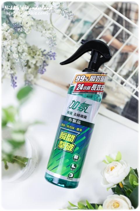 加氛 除菌去味噴霧 <布製品> (綠色)