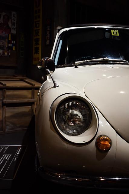ヒストリーガレージ - History Garage