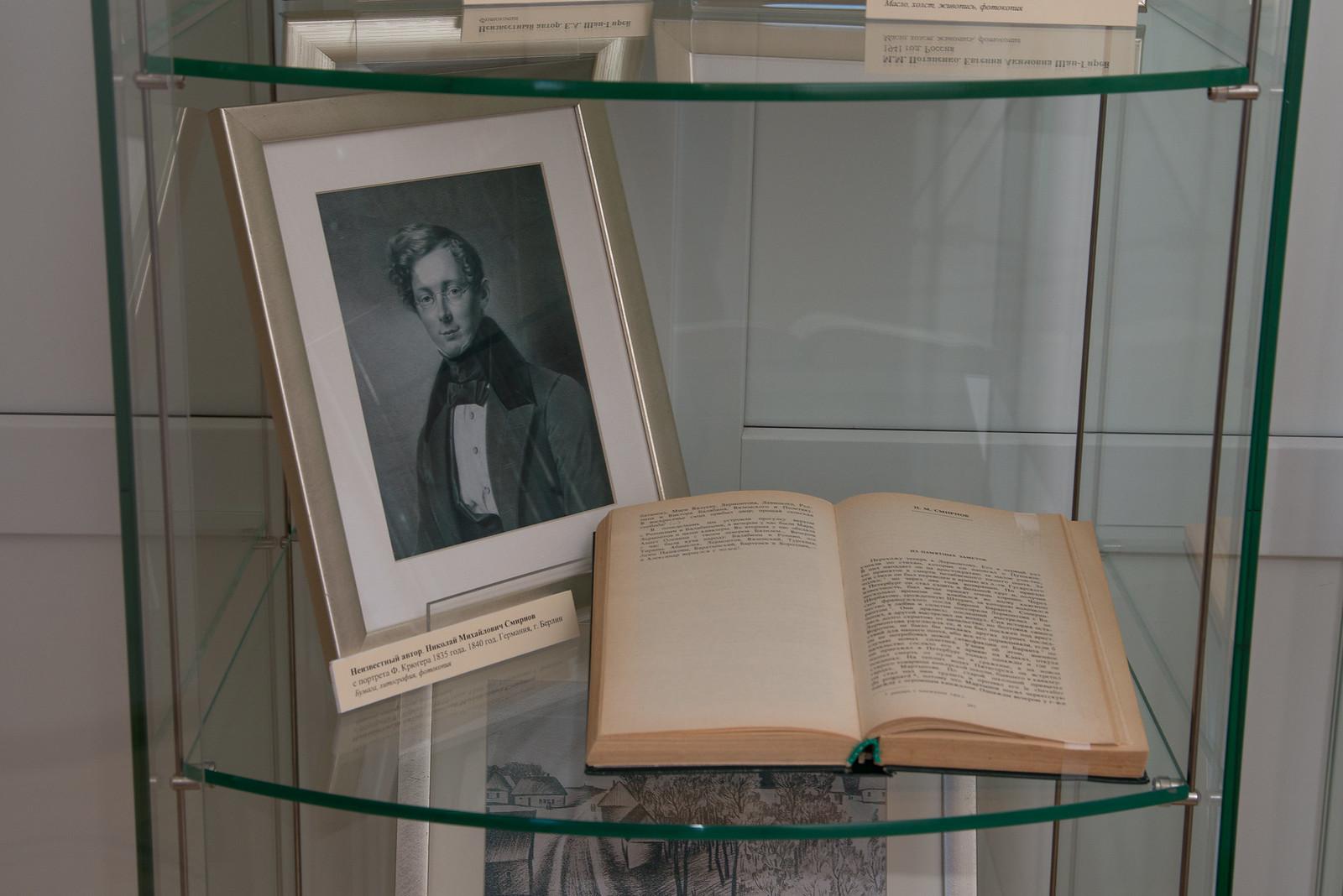 Неизвестный автор. Николай Михайлович Смирнов. 1840