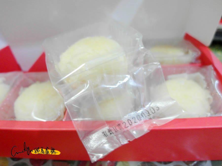 奶黃流心月餅-望月禮盒