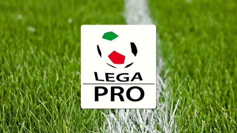 Il logo della Lega Pro (fonte: sito ufficiale)