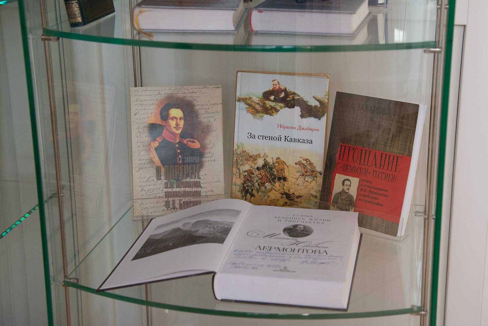 Книги В.А. Захарова