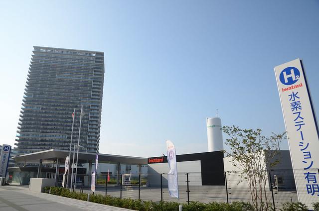Hydrogen Station Ariake