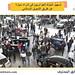 تسهيل البنوك للجزائريين في شراء سيارة عن طريق التمويل الإسلامي