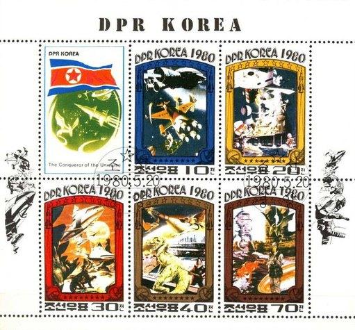 Známky Severná Kórea 1980 Dobyvatelia vesmíru razítk. hárček