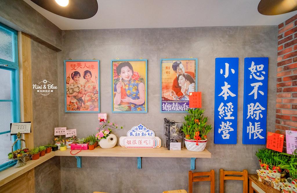 馬祖新村車輪餅 台中 中國醫點心飲料29