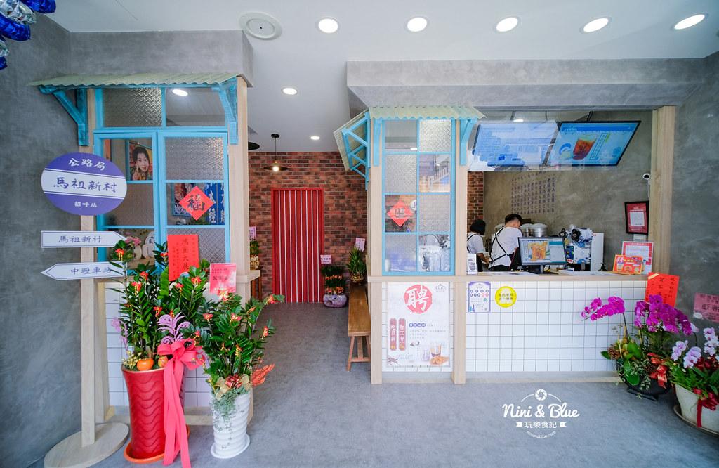 馬祖新村車輪餅 台中 中國醫點心飲料25