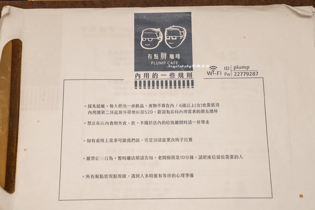 DSC01256