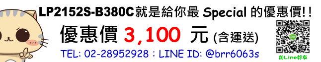 50217026808_6e52feba6f_o.jpg