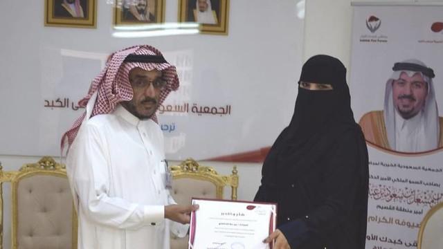 5709 Saudi nurse saves several lives after a traffic accident 01