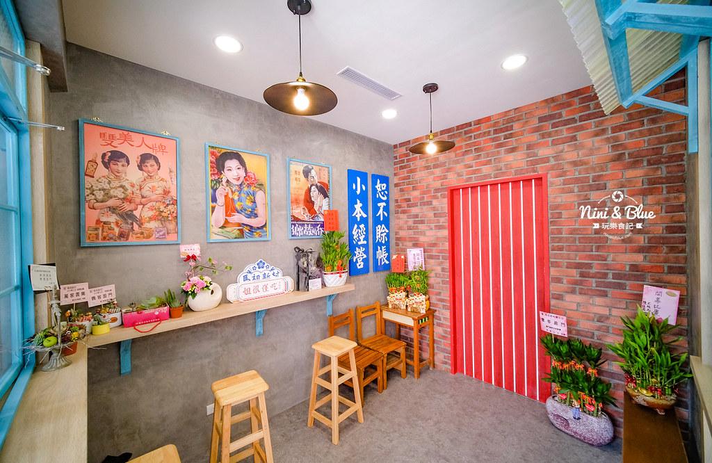 馬祖新村車輪餅 台中 中國醫點心飲料27