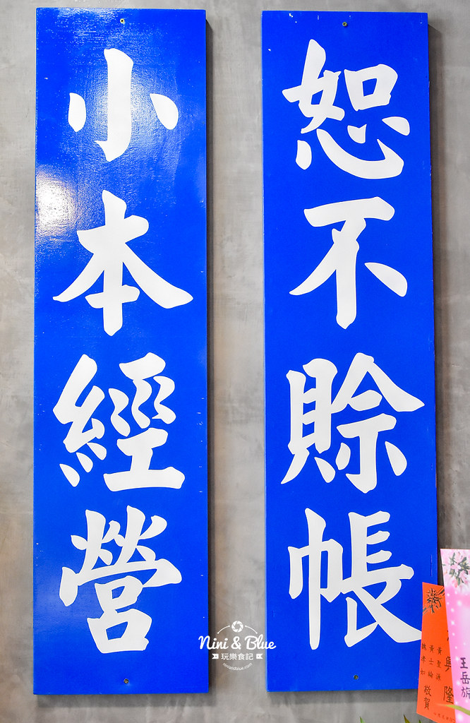 馬祖新村車輪餅 台中 中國醫點心飲料22