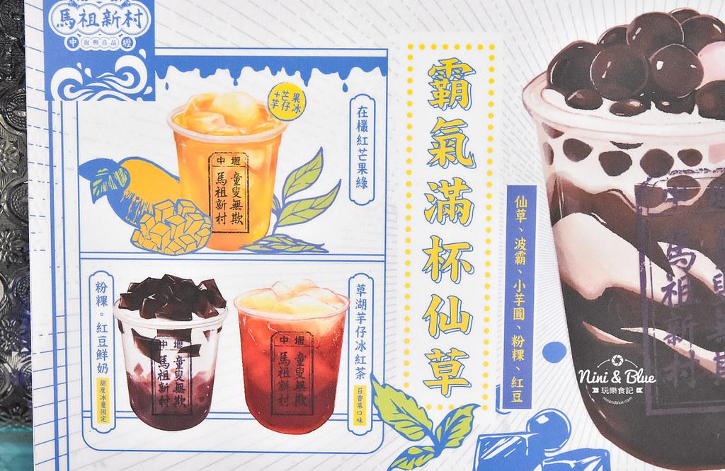 馬祖新村車輪餅 台中 中國醫點心飲料07