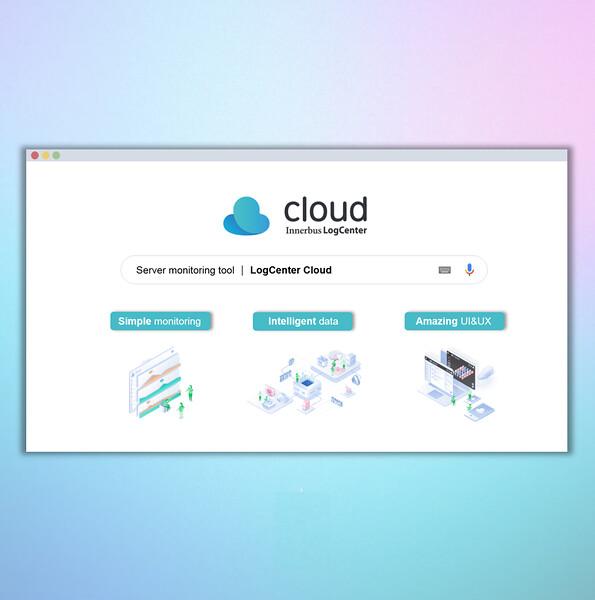 LogCenter Cloud