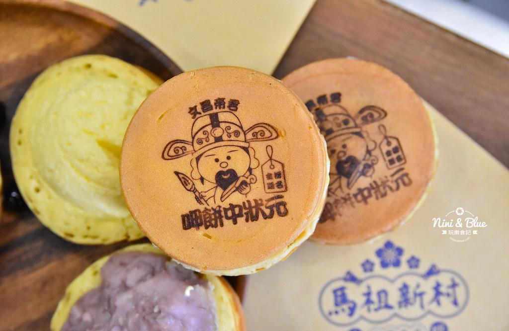 馬祖新村車輪餅 台中 中國醫點心飲料18