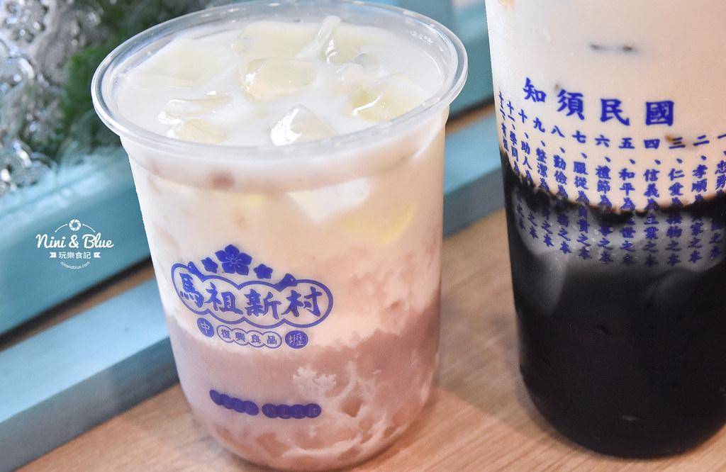 馬祖新村車輪餅 台中 中國醫點心飲料10