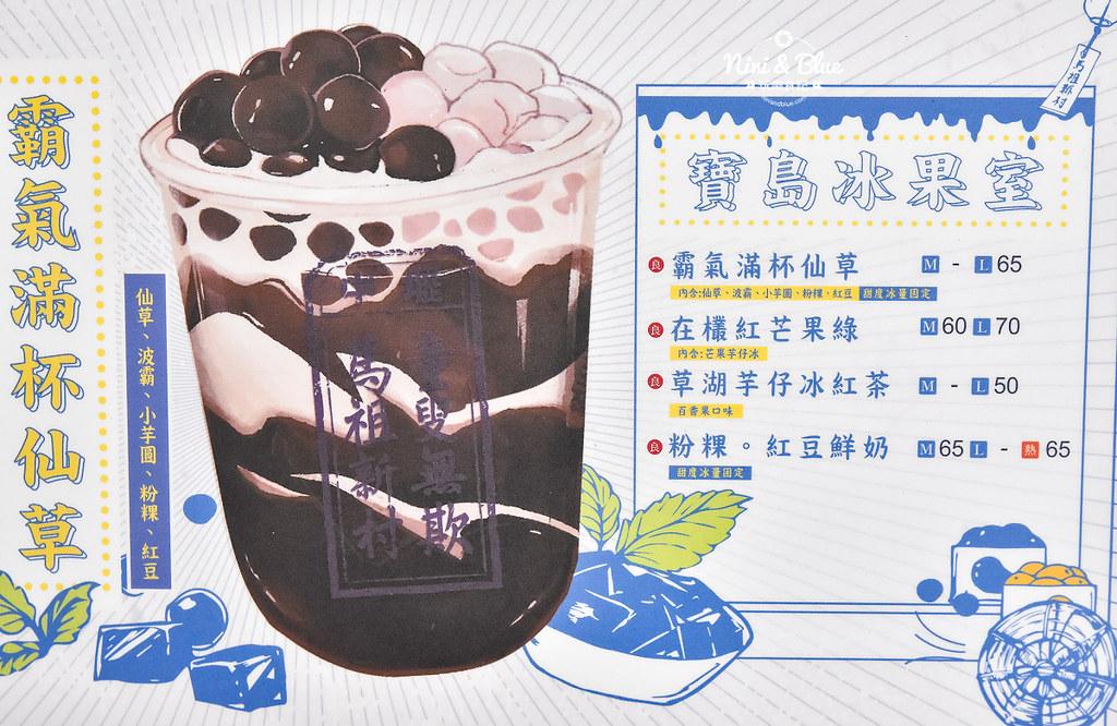 馬祖新村車輪餅 台中 中國醫點心飲料08