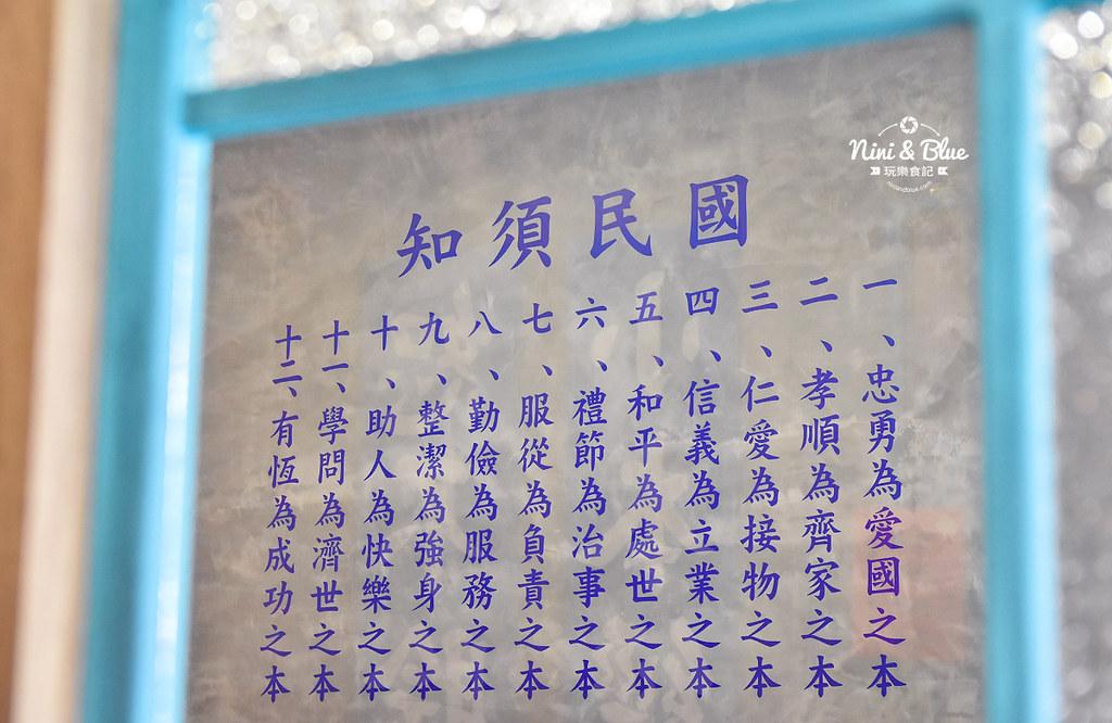 馬祖新村車輪餅 台中 中國醫點心飲料04