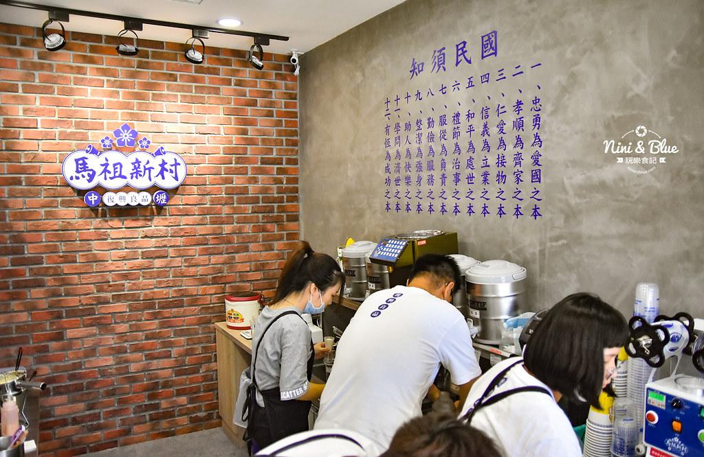 馬祖新村車輪餅 台中 中國醫點心飲料01