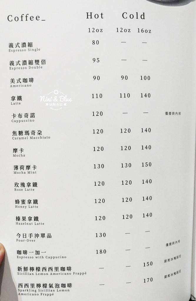 一物立方 早午餐義大利麵咖啡菜單menu 12
