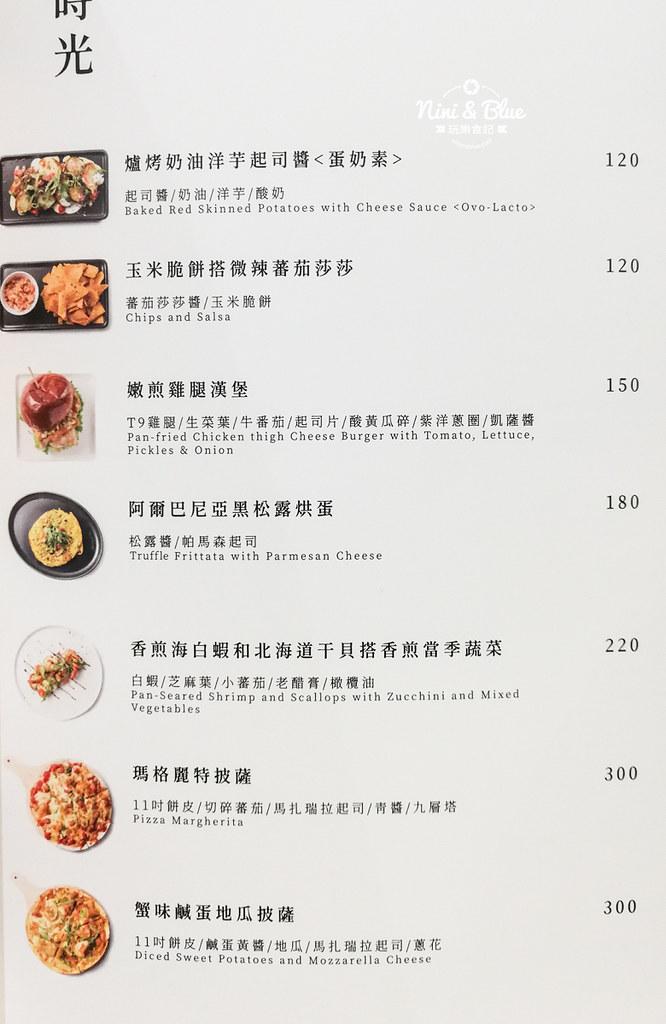 一物立方 早午餐義大利麵咖啡菜單menu 10