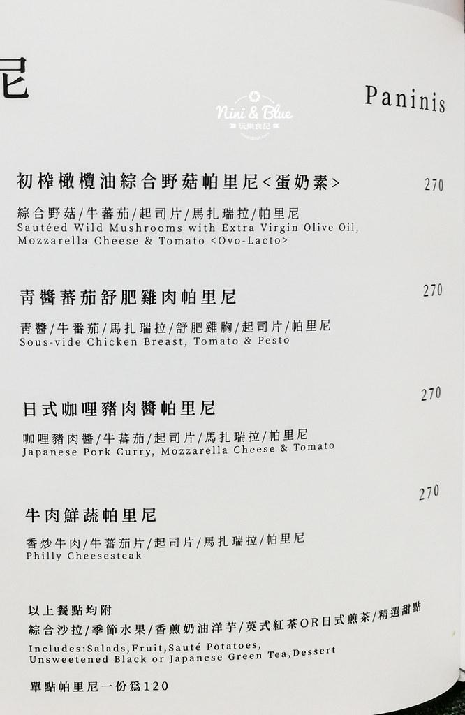一物立方 早午餐義大利麵咖啡菜單menu 07