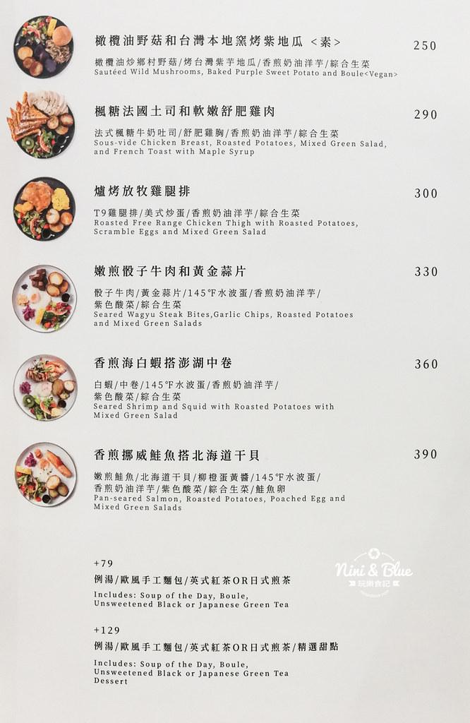 一物立方 早午餐義大利麵咖啡菜單menu 05