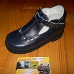 cipelezasajtuzorci012
