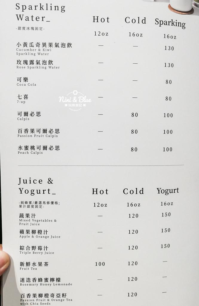 一物立方 早午餐義大利麵咖啡菜單menu 13