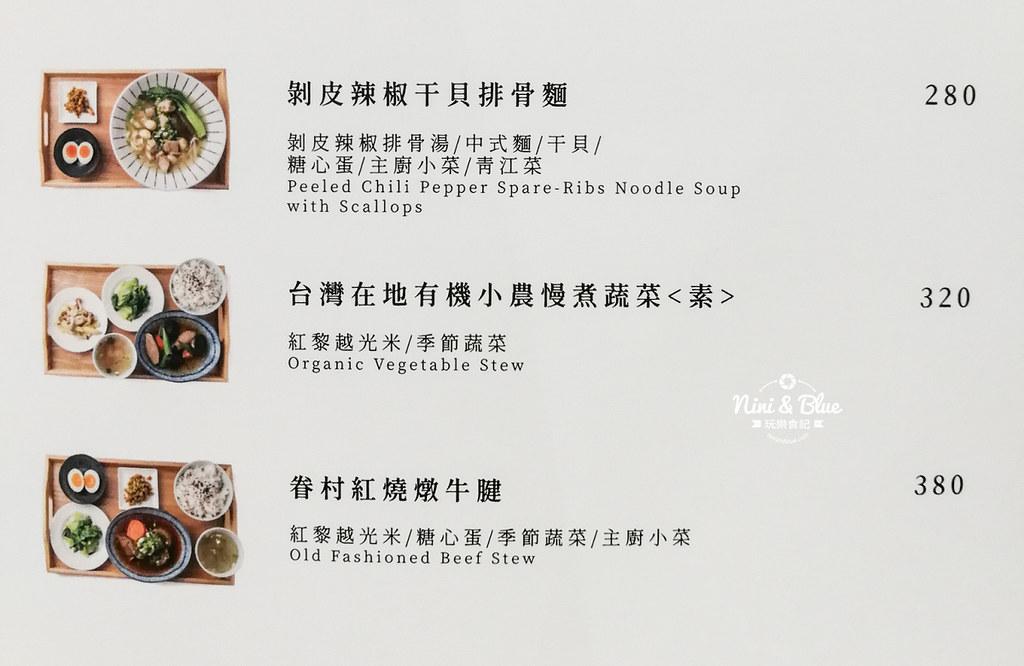 一物立方 早午餐義大利麵咖啡菜單menu 09