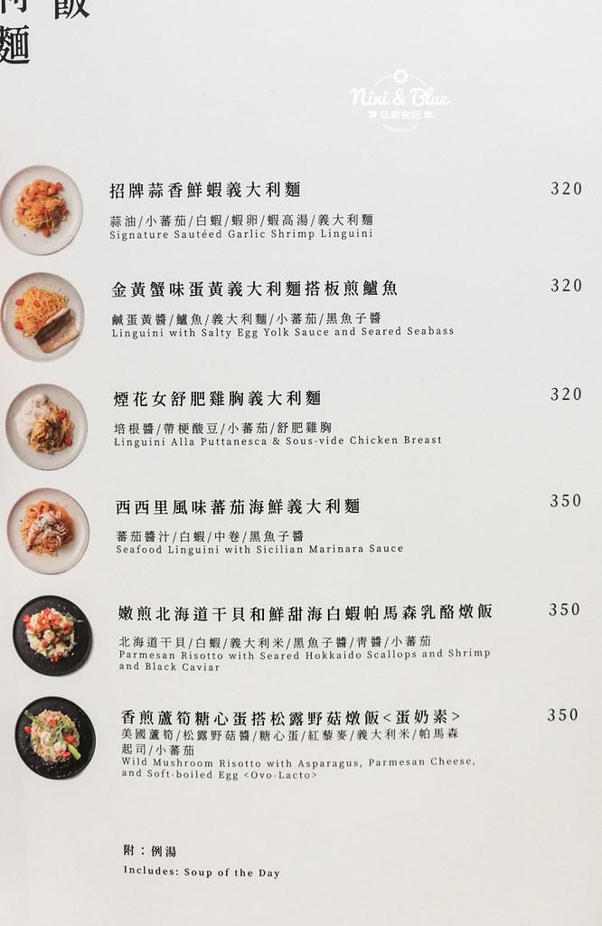 一物立方 早午餐義大利麵咖啡菜單menu 06