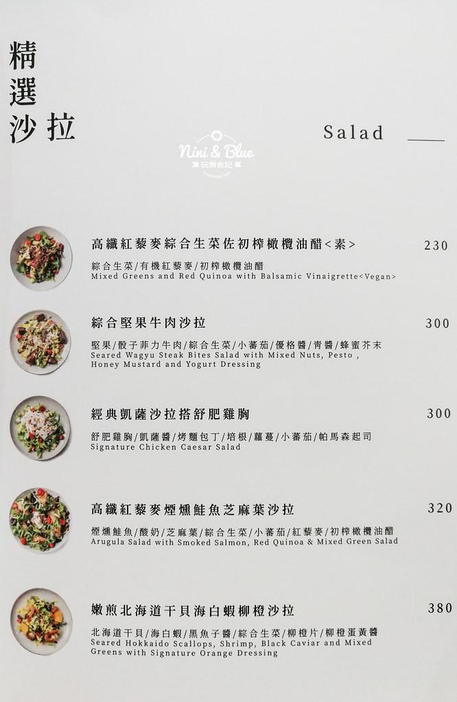 一物立方 早午餐義大利麵咖啡菜單menu 04