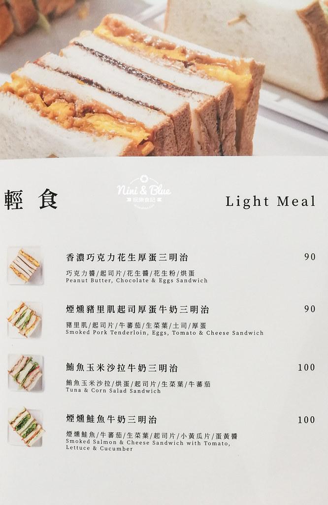 一物立方 早午餐義大利麵咖啡菜單menu 02