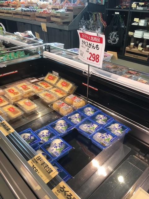 カジマート長坂店