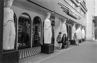 HyperHyper, Kensington High St,  Kensington & Chelsea, 1987 87-10f-55-positive_2400